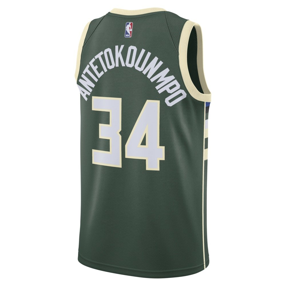 nike icon swingman nba jersey giannis antetokounmpo (864489-323)