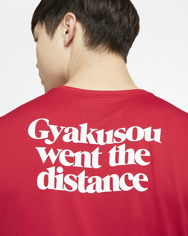 nike x gyakusou top (cd7111-611)