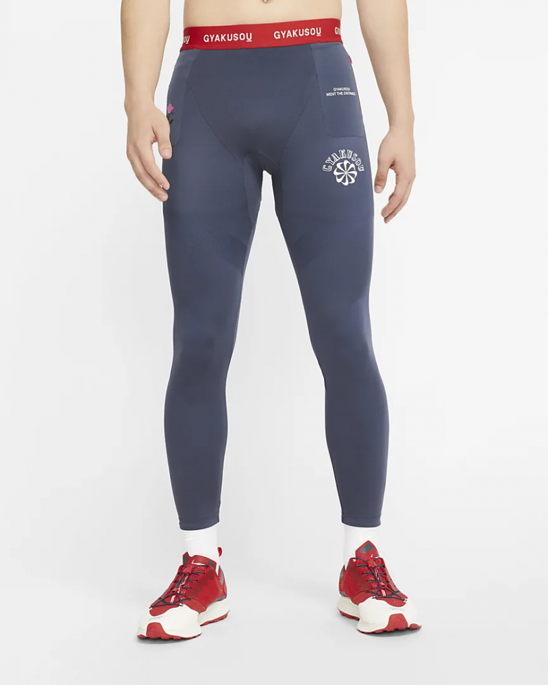 getry nike x gyakusou helix tight