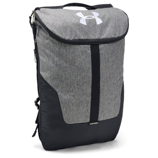 under armour expandable sackpack grey
