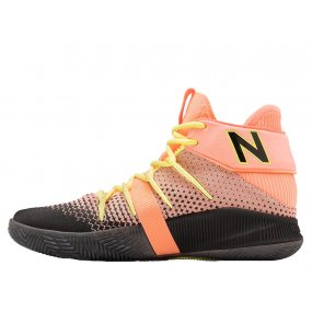 "new balance omn1s ""sunrise"" (bbomnxa2)"