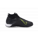 "nike phantom vision academy df ic junior ""under the radar"" (ao3290-007)"