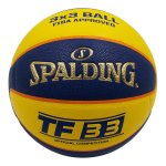 spalding tf-33 in/out 3x3 official gameball