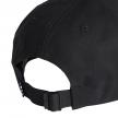 adidas super cap (ed8028)