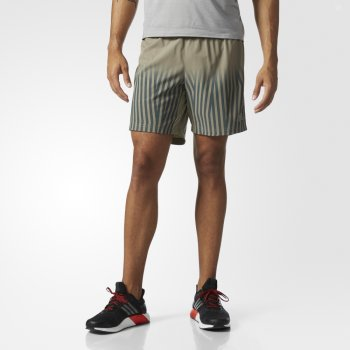 spodenki adidas supernova graphic shorts m szare